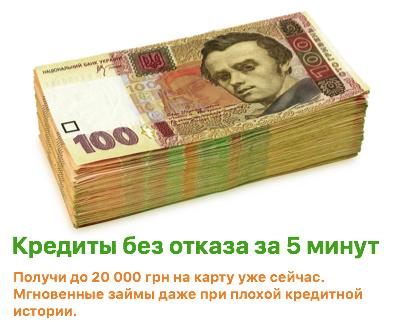Новополоцк быстрые займы
